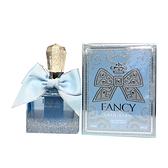 FANCY 藍色夢幻曲淡香精 85ml【娜娜香水美妝】