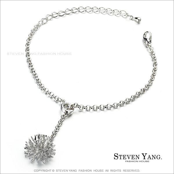 手鍊STEVEN YANG正白K飾「海洋北斗星」甜美淑女款 小資女孩推薦