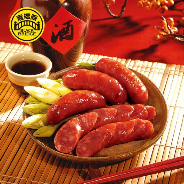 【黑橋牌】一斤紹興酒香腸-真空包