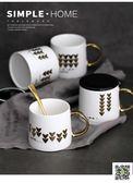 陶瓷馬克杯帶蓋情侶水杯創意簡約韓式牛奶杯個性辦公室杯喝水杯子 聖誕慶免運