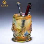 高檔復古中國風琉璃筆筒辦公室老板桌馬擺件送領導送別升職禮物男