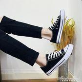 百搭低筒板鞋韓版透氣情侶潮鞋學生布鞋男士休閒鞋子 黛尼時尚精品