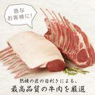 【優惠組】紐西蘭頂級小牛OP肋排8包組(500公克/1包)