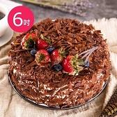 【南紡購物中心】樂活e棧-母親節造型蛋糕-魔法黑森林蛋糕1顆(6吋/顆)
