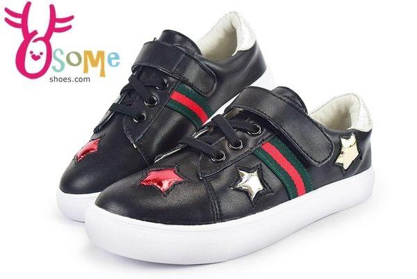 男童休閒鞋 真皮 翻玩GUCCI 星星 休閒鞋 韓版 J7518# OSOME奧森童鞋