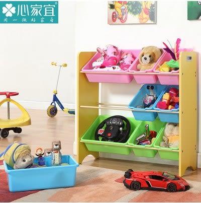 小熊居家兒童玩具收納架儲物架兒童玩具架置物架整理架收納櫃加大   明黃色特價