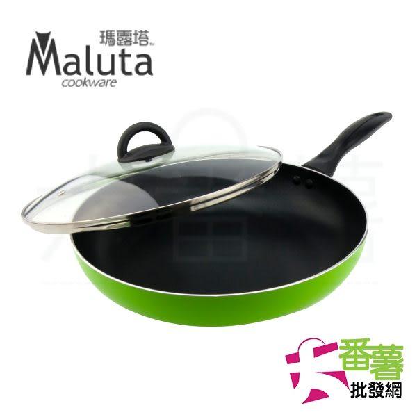 【Maluta】28cm繽紛平煎鍋/不沾平底鍋 [H3-1] - 大番薯批發網