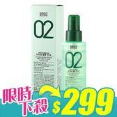 韓國 amos 02綠茶頭髮蓬鬆噴霧 140ml【新高橋藥妝】