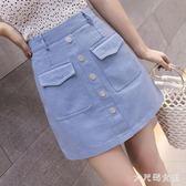 牛仔半身裙夏季新款韓版排扣口袋時尚高腰顯瘦A字短裙女 JY119【大尺碼女王】
