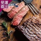 勝崎生鮮 美國藍帶凝脂霜降牛排5片組 (150公克±10%/1片)【免運直出】