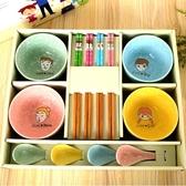 碗 可愛卡通碗筷套裝家用親子碗米飯碗日式禮品餐具禮盒套裝批發  萌萌