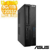 【現貨】ASUS薄型電腦 M640SA i3-8100/8G/1T+120SSD/NO OS 商用電腦