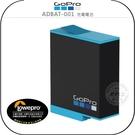 《飛翔無線3C》GoPro ADBAT-...