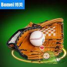 棒球壘球用品-棒球手套兒童成人打擊接球投手手套棒球壘球手套加厚送棒球