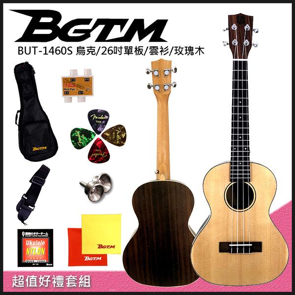 ★2019團購方案★BGTM嚴選單板BUT-1460S雲杉玫瑰木26吋~單板烏克麗麗