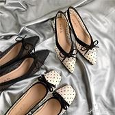 韓國仙女網紗波點復古平底涼鞋新款百搭平跟網紅蕾絲波點包頭單鞋