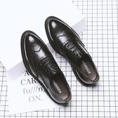 夏季布洛克男鞋韓版英倫潮鞋休閒商務正裝皮鞋男士透氣黑色婚禮鞋 米娜小鋪 YTL