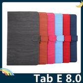 三星 Tab E 8.0 T375/377 木紋保護套 皮紋側翻皮套 復古樹紋 簡約素面 支架 磁扣 平板套 保護殼