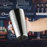 加厚不銹鋼奶昔杯攪拌杯調酒器具專用做奶用具 花樣年華