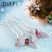 發簪女盤發頭飾韓國簡約時尚現代簪子日式插針氣質插梳蝴蝶結水鑽 快速出貨