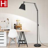 落地燈現代簡約 客廳臥室書房餐廳北歐創意LED立式台燈折疊BL 【好康八八折】