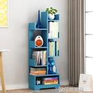 書架 書架落地簡約現代客廳書架置物架簡易學生仿實木經濟型創意小書櫃 印象家品