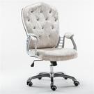 電腦椅 歐式電腦椅家用白色辦公學生升降轉椅老板椅書房桌椅主播直播座椅  ATF  秋季新品