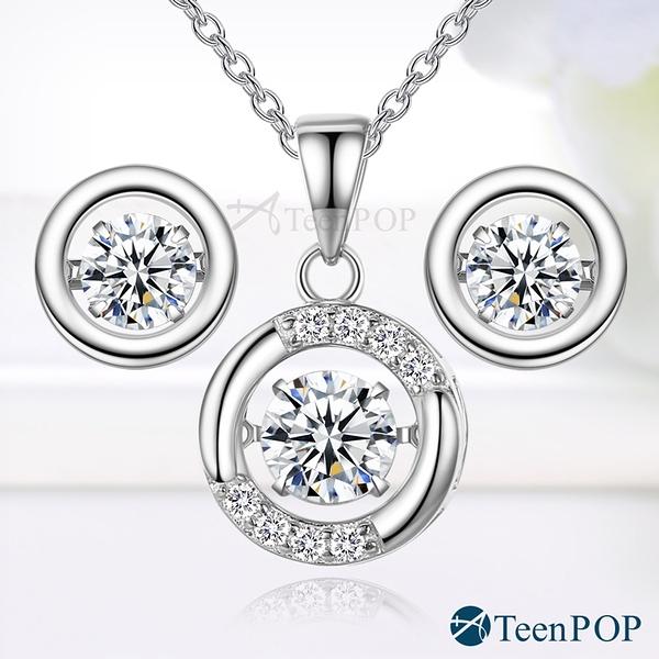 925純銀項鍊 ATeenPOP 耳環套組 寵愛告白 跳舞石項鍊 銀色