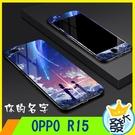 OPPO R15 軟邊鋼化玻璃背板手機硬殼 你的名字 精緻彩圖背板 全包玻璃手機殼 送同款圖案鋼化膜