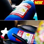 NOS頭枕抱枕氮氣瓶腰靠枕創意車內靠枕腰靠套裝個性汽車頸枕    原本良品