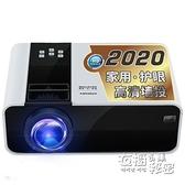 投影儀家用手機一體機小型便攜式投影機投牆上看高清電影小型迷你宿舍學生寢室4k1080p
