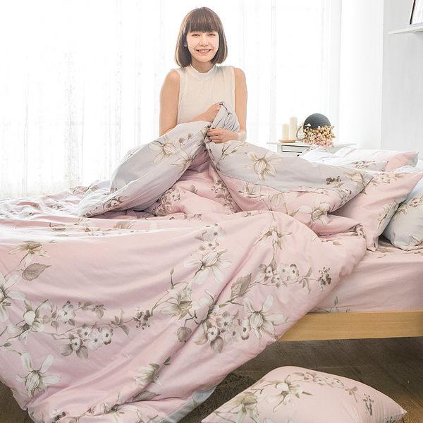 兩用被 / 雙人【花開小日子】鋪棉兩用被套 100%純棉 戀家小舖台灣製AAC205