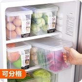 優思居廚房冰箱收納盒家用帶手柄食品保鮮盒長方形雞蛋盒收納神器