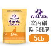 PetLand寵物樂園Wellness-健康均衡系列-室內貓-低卡健康 / 5磅 貓飼料