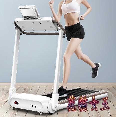 220V 折疊式跑步機家用款小型室內健身房踏步機專用走步機超靜音 aj12713【花貓女王】