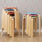 實木凳子簡易板凳家用凳子時尚創意餐桌凳高凳子加厚成人小圓凳子 〖korea時尚記〗 IGO