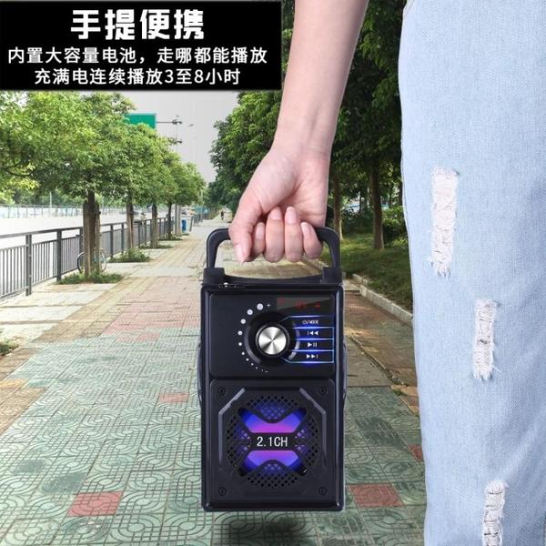 無線低音炮音響藍芽音箱大音量 小型廣場戶外3d環繞家用K歌帶話筒ATF 艾瑞斯居家生活