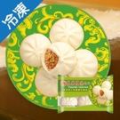 義美蔥燒包子85g*6粒【愛買冷凍】...