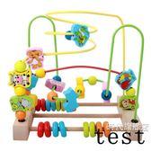 兒童大繞珠串珠男女寶寶嬰兒早教益智力穿珠子玩具0-1-2-3-6周歲一件免運
