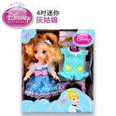 【美國Disney迪士尼】4吋迷你公主系列-灰姑娘 GA37450