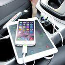 車載充電器頭點煙器一拖二手機車充多功能智慧汽車用usb快充    3C優購
