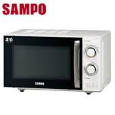 『SAMPO 聲寶 』 20L無轉盤設計機械式微波爐 RE-P201R  *免運費*