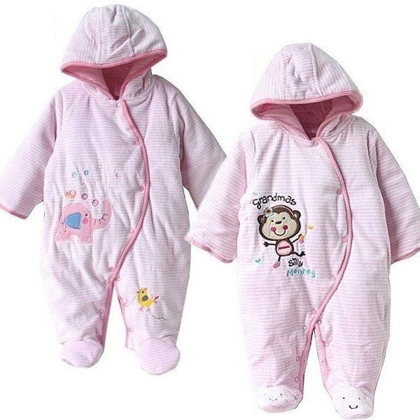 可愛《粉色條紋款》舖棉保暖連身衣