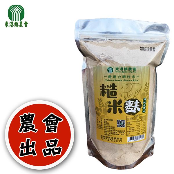 東港鎮農會 糙米麩300g
