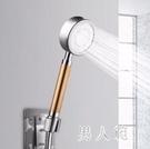 增壓淋浴花灑噴頭浴室洗澡手持淋雨沐浴家用衛單頭蓮蓬頭 zm5497『男人範』