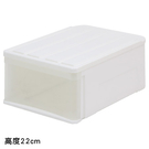 收納盒 CARO53 H22 高度22c...
