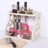 年終大促 櫻倫 北歐雙層桌面置物架多功能廚房用品收納架浴室化妝品儲物架 春生雜貨