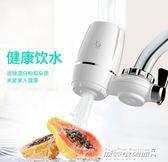 淨水器 凈水器家用廚房水龍頭過濾器 自來水凈化器濾水非 直飲凈水機   傑克型男館