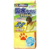 【 zoo寵物商城】日本Doggyman》寵物吸水毛巾‧85cm