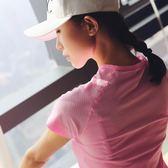 春夏高彈力速干運動短袖女跑步訓練健身衣圓領特色半袖瑜伽上衣薄